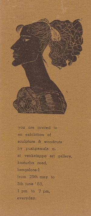 Pushpamala-VAG-solo-show-1983